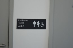 Confucius Institute bathroom door signs with braille and chinese lettering