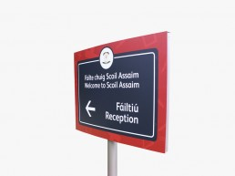 Scoil Assaim Primary School External Totem Sign